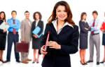 Оплачивается ли стажировка при приеме на работу