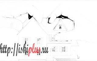 Раздел имущества квартиры по наследству между наследниками