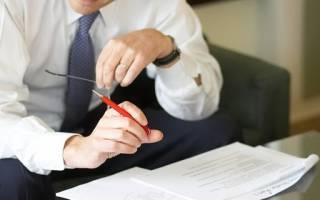Адвокат по финансовым делам физического