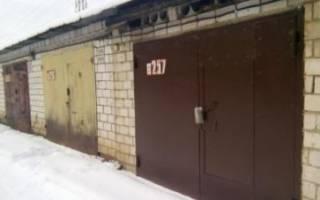 Бланк заявления на оформление гаража в собственность