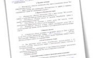 Заключение договоров на утилизацию отходов