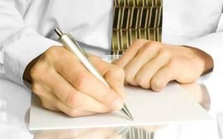 Претензия в банк о незаконном списании денежных средств образец