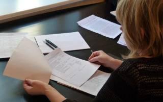 Предоставление копии устава из налоговой