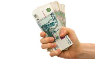 Как подтвердить доходы? ~ Вестник мигранта