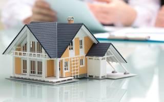 Надо ли прошивать договор купли продажи недвижимости