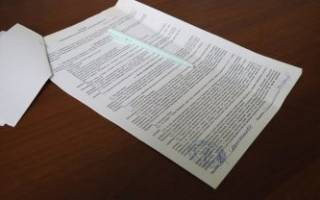 Договор купли продажи авто бланк упрощенной