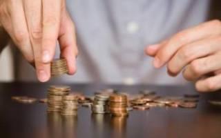 Как рассчитать и проверить отчисления в пенсионный фонд