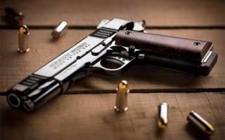 Как происходит наследование оружия в Российской Федерации