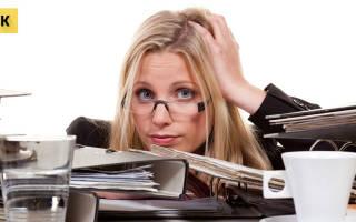 Как принять дела новому главному бухгалтеру
