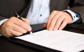 Как написать информационное письмо о деятельности компании образец