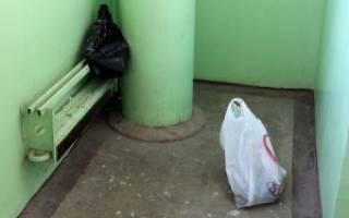 Как бороться с соседями, которые оставляют мусор в подъезде