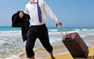 Можно ли перенести первый отпуск на более поздний срок