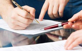 Образец уступки прав долговой расписки