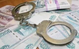 Наказание за неуплату алиментов в 2020 году: административные меры ответственности