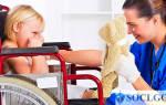Какие льготы инвалиду с детства1 групы