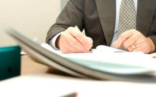 Образец заявления о выделении земельного участка в собственность