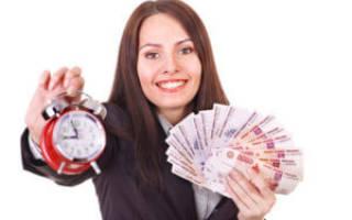Как лучше платить ипотеку — Всё об ипотеке
