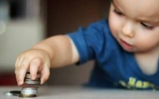 Пришел налог на ребенка за квартиру