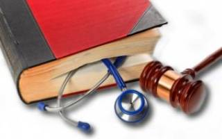 Жалоба на отказ в госпитализации образец