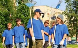 Права несовершеннолетних работников: особенности трудовых условий и условий отдыха