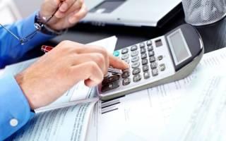 Проверить отчисления ндфл в налоговой