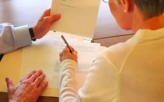 Правила дарения недвижимости между близкими родственниками