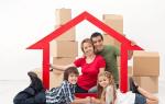 Как получить квартиру от государства многодетной семье