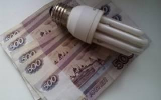 Как и когда электросети могут отключить свет за неуплату