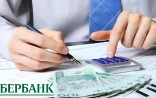 Перерасчт Ипотеки В Сбербанке Процентной Ставке
