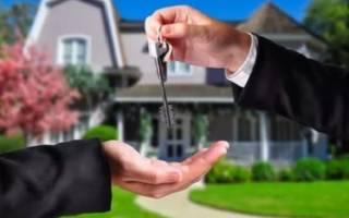 Как открыть лицевой счет после покупки квартиры