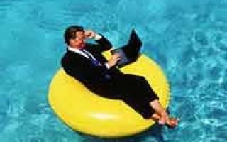 Право на отпуск внешнего совместителя