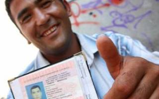 Продление временной регистрации иностранного гражданина, образец и бланк 2020
