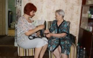 Соцработник по уходу за пожилыми людьми