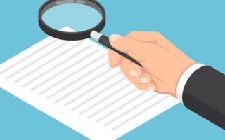 Помощь суда в сборе доказательств по уголовному делу