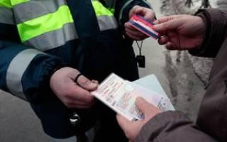 Как лишить водительских прав за неуплату алиментов