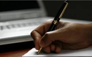 Черный список неплательщиков по кредитам