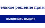 Почта Банк — кредит наличными: условия кредитования, калькулятор