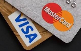 Возврат чека при оплате банковской картой