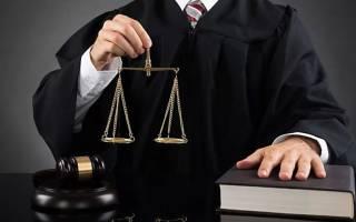 Куда подавать жалобу на мирового судью