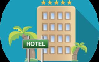 Как выглядит бронь отеля для визы