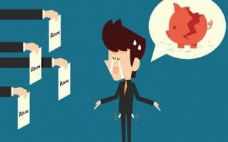 Банкротсво может списать долги по кредитам