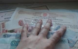 Завещание на все имущество одному наследнику: порядок составления подобного завещания