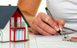 Чем подтверждается право собственности на объект недвижимости