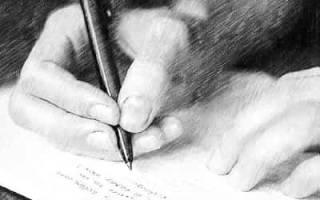 Как писать автобиографию для опеки образец