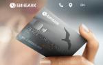 Сообщения на телефон приходят от бинбанка типо карта заблокирозабло