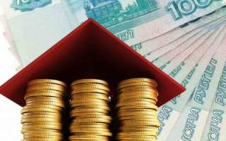 Кто платит налогина недвижимость при ипотеке