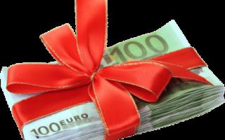Договор дарения денег между близкими родственниками