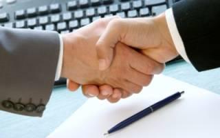 Договор аренды квартиры при регистрации для ооо