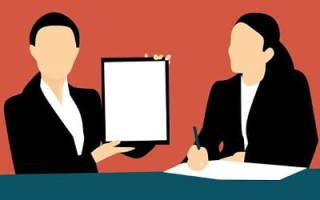 Оформление внесения изменений в правила внутреннего трудового распорядка