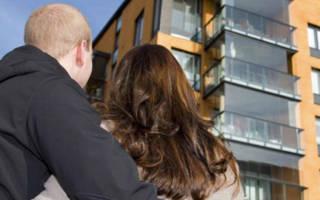 Как узнать статус квартиры по адресу